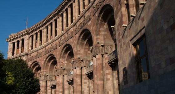 Yerevan, den rosa staden i Armenien