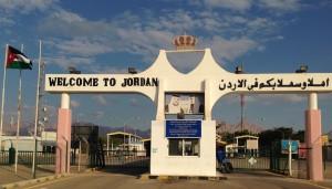 Välkommen till Jordanien
