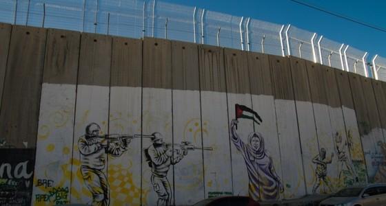 Betlehem, en stad eller ett fängelse?