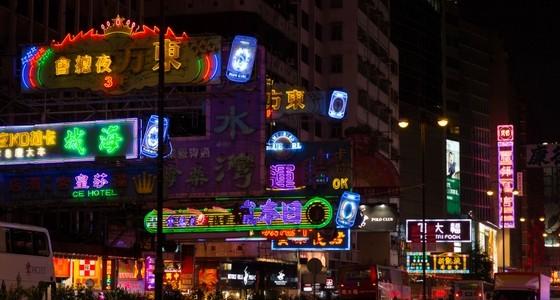 TillbakablicksTorsdag – Hongkong, en glittrande stad