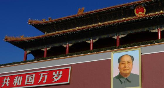 Beijing – 9 tips på saker du absolut inte bör missa